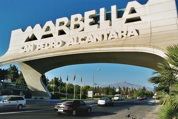 ArlauAdministraciones-Marbella-San-Pedro-Alcantara